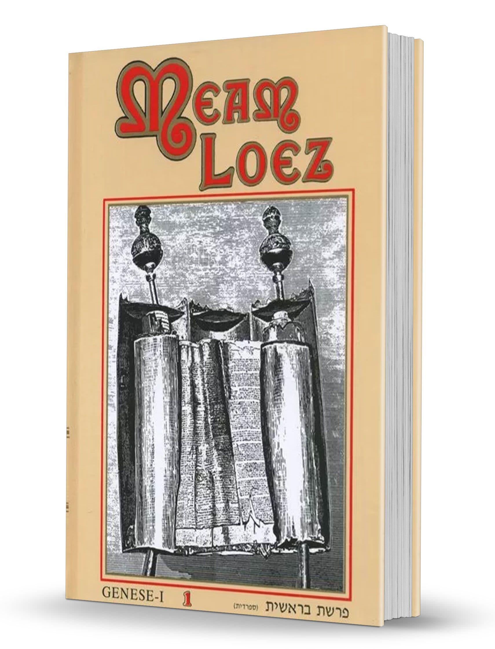 La Antología de la Torá - Meam Loez - 1er Tomo - Bereshit (Génesis)