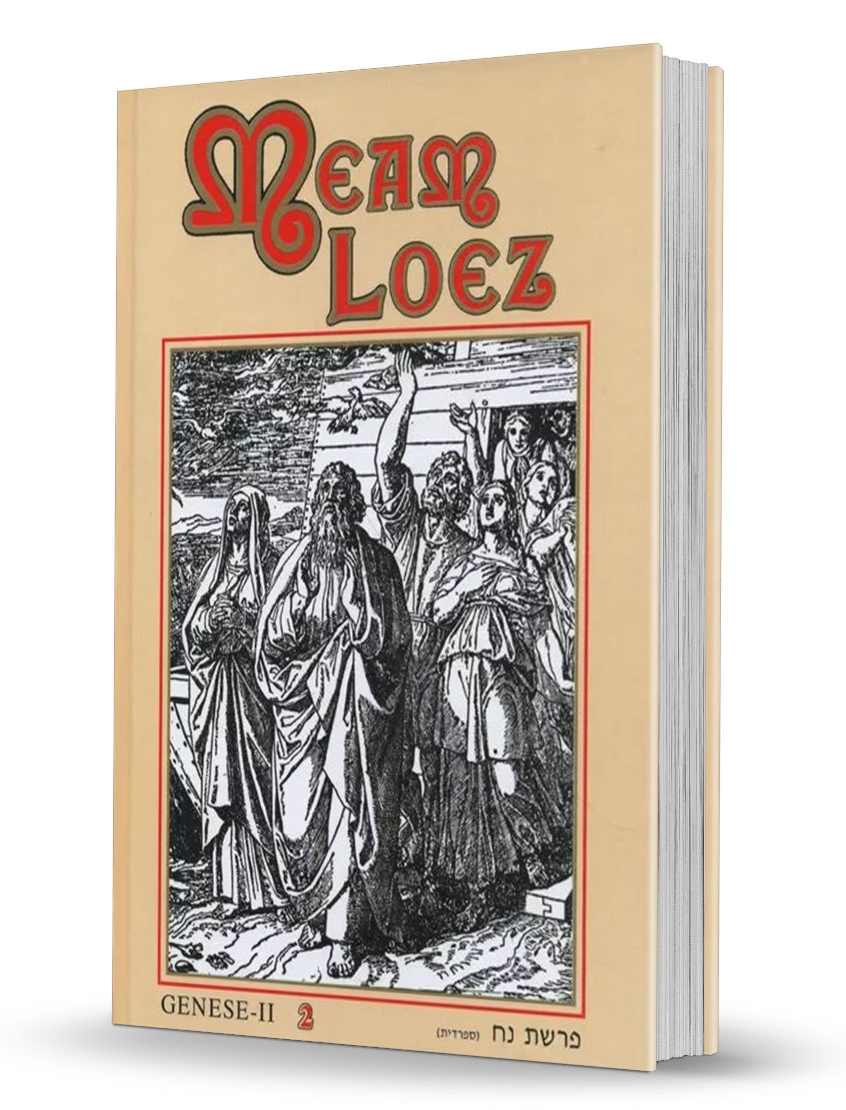 Meam Loez - Antología de la Torá - Tomo 2