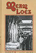 Meam Loez - Antología de la Torá - Tomo 4 - Miketz y Vaieji (Génesis)