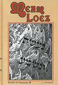 La Antología de la Torá - Meam Loez - tomo 9 - Mishpatim (segunda parte) (Éxodo)