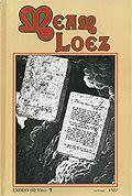 La Antología de la Torá - Meam Loez - Tomo 7 - Itró (Éxodo)