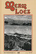 La Antología de la Torá - Meam Loez - tomo 16 - Devarim (Deuteronomio)