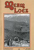 La Antología de la Torá - Meam Loez - tomo 14 - Bamidbar a Shelaj (Números)