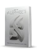 The Aleph-Bet Book (anglais)