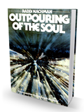 """Outpouring of the Soul"" ( Излияние Души) - англ."