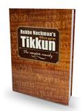 Rabbi Nachman`s Tikkun (anglais)