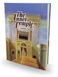 המקדש הפנימי - אנגלית