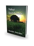 Yalkut Siach B'Sadeh - Tikkun Klali