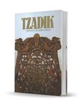 Tsadiq - Un portrait de Rabbi Na'hman (espagnol)