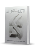 The Aleph-Bet Book