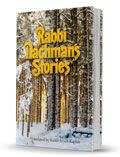 Rabbi Nachman`s Stories
