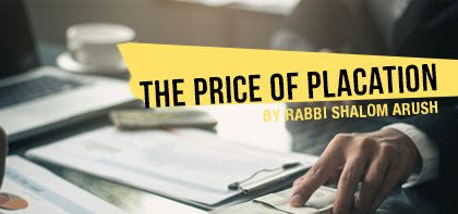 The Price of Placation