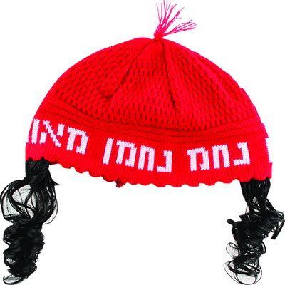 """Kippa """"Nachman aus Uman"""" für Purim (Rot)"""