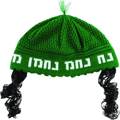 Green Na-Nach Kippah with Peot