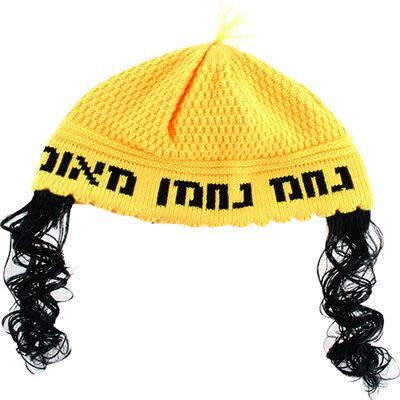 """Kippa """"Nachman aus Uman"""" für Purim (Gelb)"""