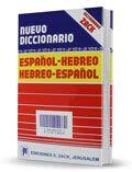 Nuevo diccionario de bolsillo bilingue hebreo-español
