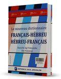 Nouveau Dictionnaire Français-Hebreu