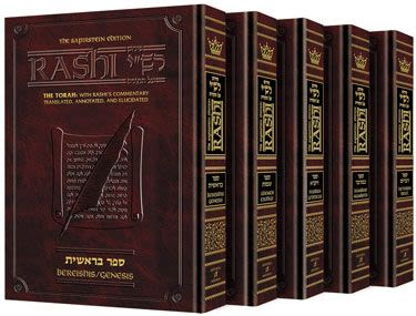 The Torah with Rashi - 5 Volume with Slipcase