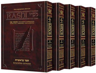 The Torah with Rashi - 5 Volume with Slipcase