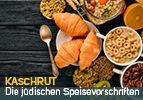 Kaschrut – Die jüdischen Speisevorschriften