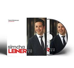 Simcha Leiner MERAKEID Album