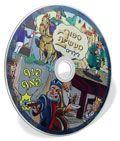סיפורי מעשיות לילדים 2 - דיסק
