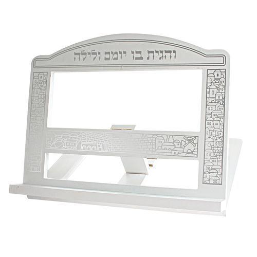 מעמד (סטנדר) לבן - דגם ירושלים