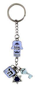 Schlüsselanhänger-Kette mit 4 Symbolen (lila-blau)