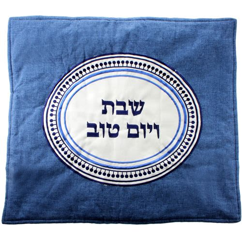 Blue Linen Hot Plate Cover