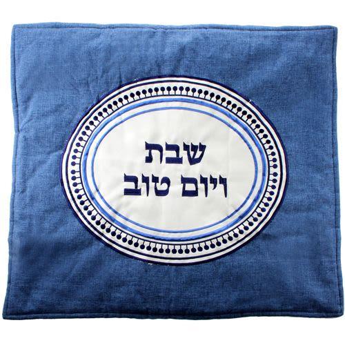 Couvre platta de Chabbat bleu