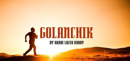 Golanchik