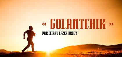 « Golantchik »