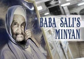 Baba Sali's Minyan