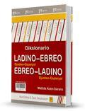 Diccionario Ladino/Hebreo