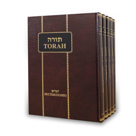 El Jumash Comentado en 5 tomos - Edición Edery