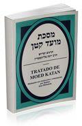 Mishnaiot - Tratado de Moed Katán - Rabino Iona Blickstein