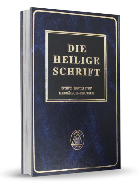 Die Heilige Schrift (Hebräisch - Deutsch)