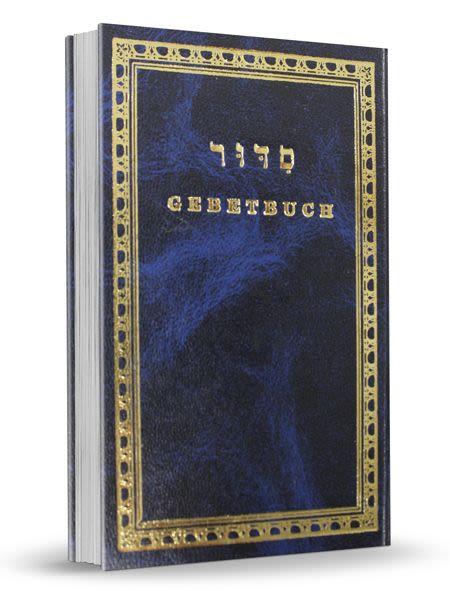 Siddur (Gebetbuch)