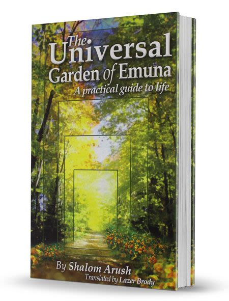 The Universal Garden of Emuna - old edition
