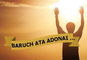 Baruch ata Adonai