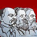 Кто придумал коммунизм?