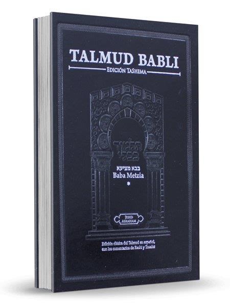 Talmud Babli - Tratado Bava Metzia - Formato pequeño