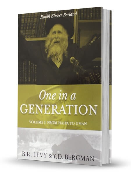 One in a Generation: Rabbi Eliezer Berland