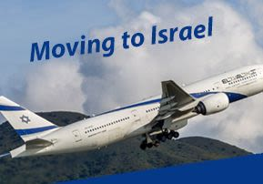 Moving to Israel