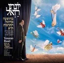 CD Yonatan Razel - En vivo en Tel Aviv