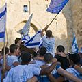Об избранности евреев