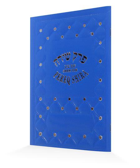 Perek Shirá Shem Tob -  Azul claro