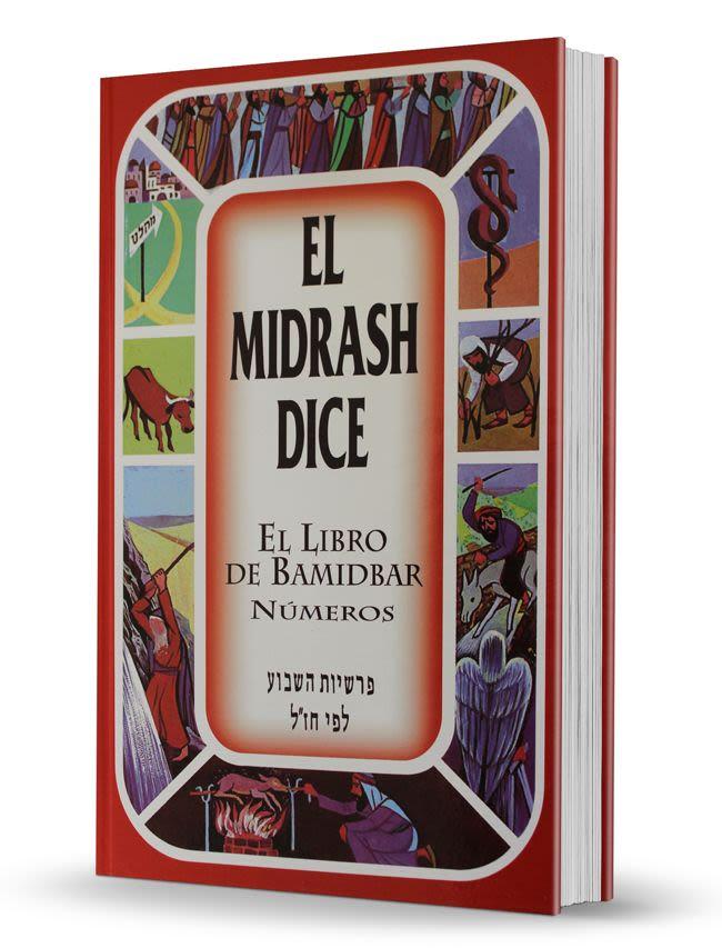 """""""El Midrash Dice"""" - 4to Tomo - Bamidbar/Números"""
