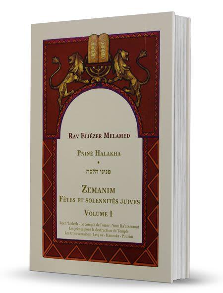 Zemanim Fêtes et solennités juives