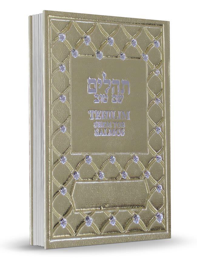 Mini Salmos Shem Tob con Fonética - tapa dura - dorado